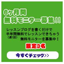 $ゴルフステーション栄 レッスンモニターのブログ